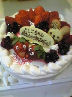 顔付き苺ちゃんケーキ