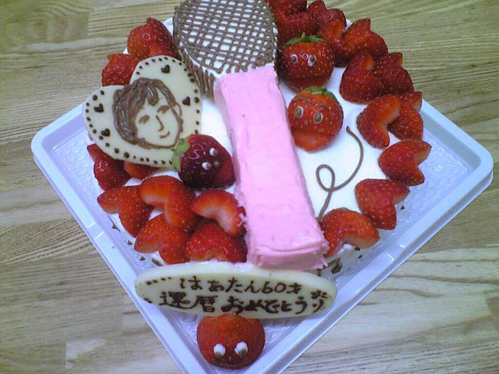 マイク形ケーキ