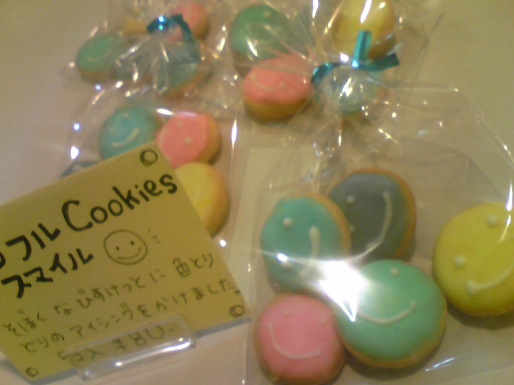 カラフル スマイル クッキー