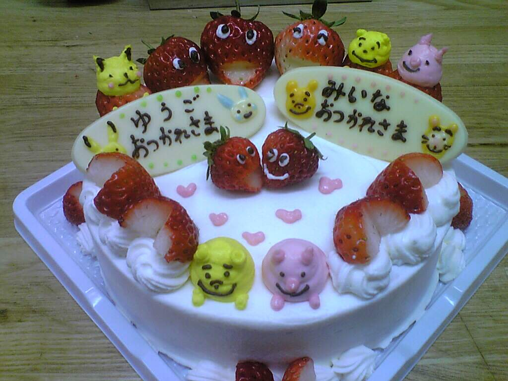 おつかれさまケーキ
