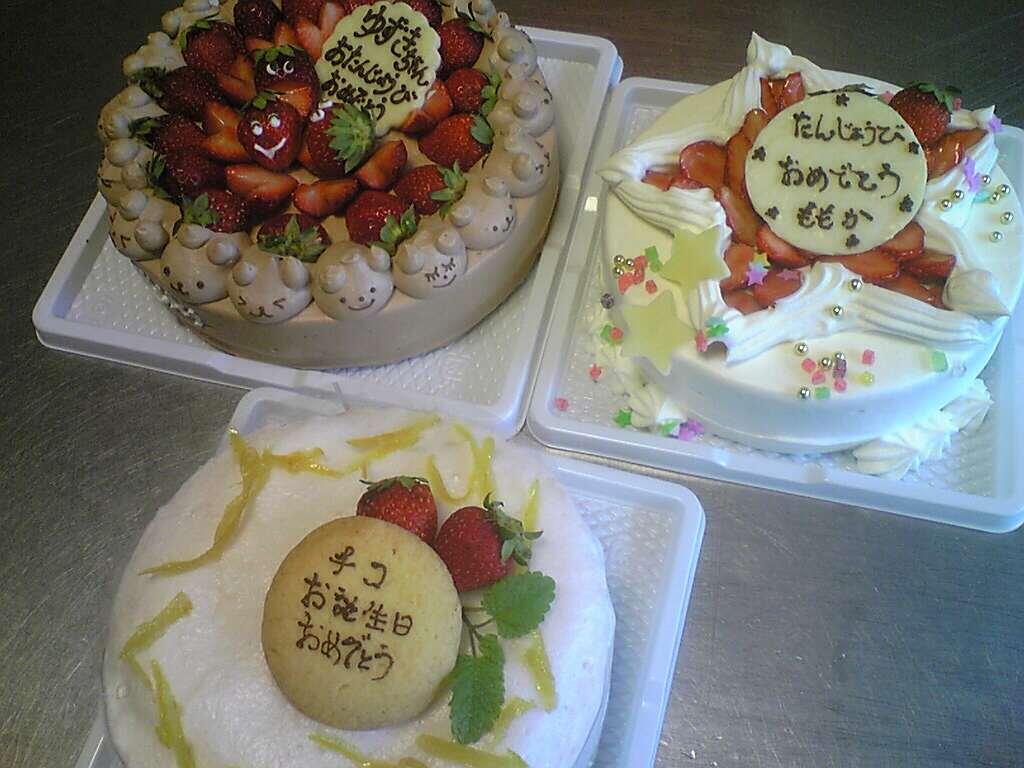 今日のお誕生日ケーキ