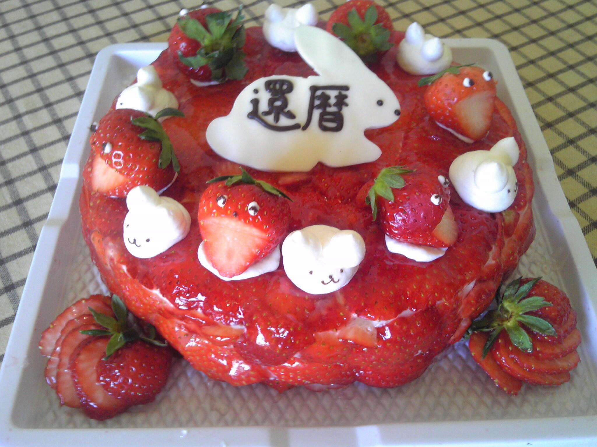 真っ赤なケーキ