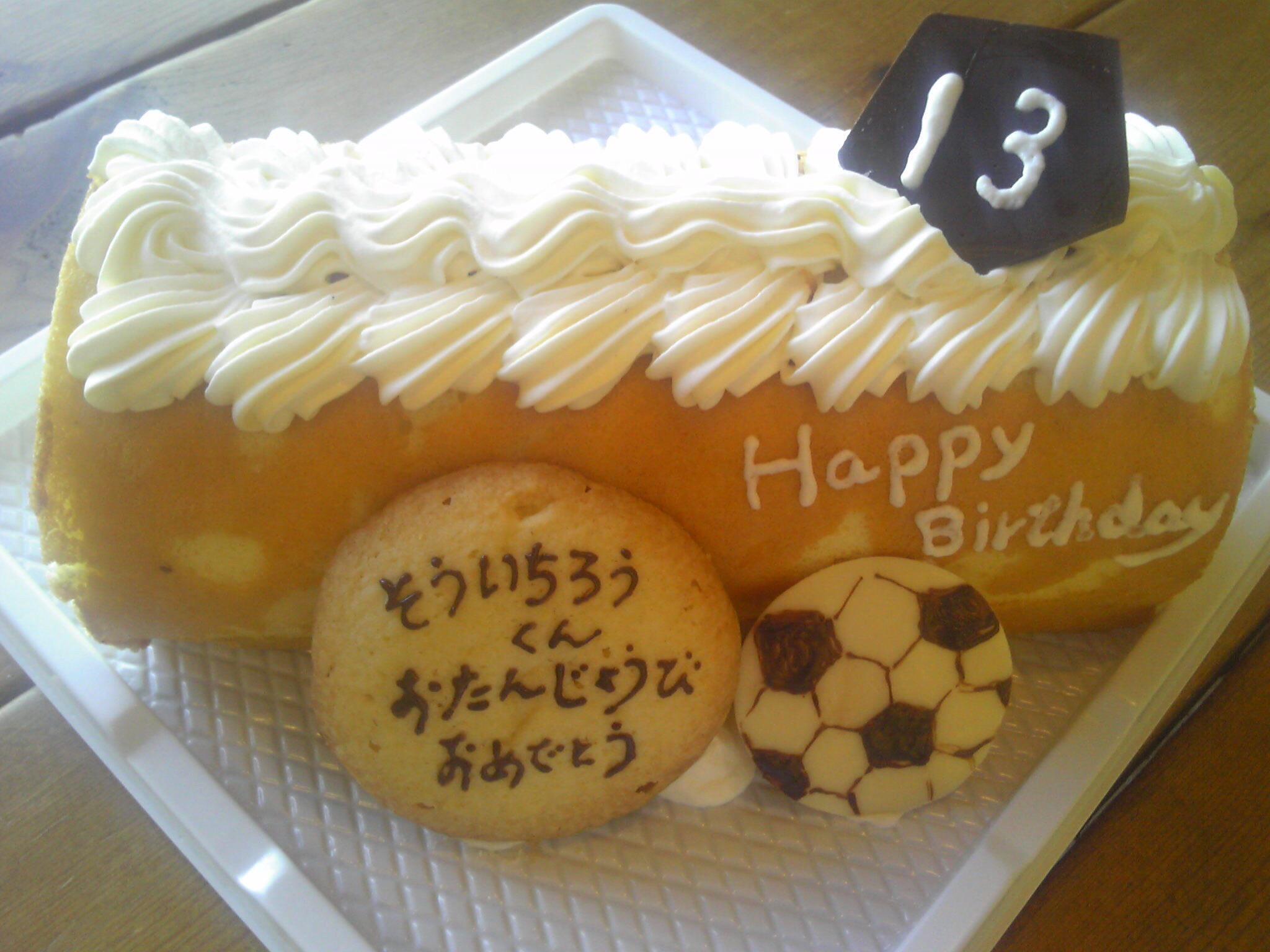サッカー少年♪