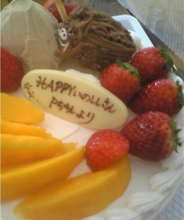 いのししさんケーキ