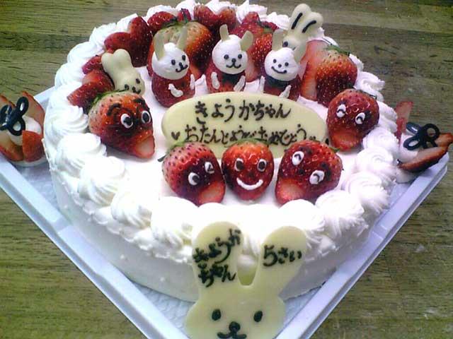 うさぎさんケーキ